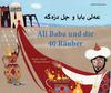 Vergrößerte Darstellung Cover: Ali Baba und die 40 Räuber. Externe Website (neues Fenster)