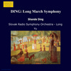 Long March Symphony