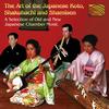 Vergrößerte Darstellung Cover: The Art of the Japanese Koto, Shakuhachi and Shamisen. Externe Website (neues Fenster)