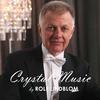 Crystal Music