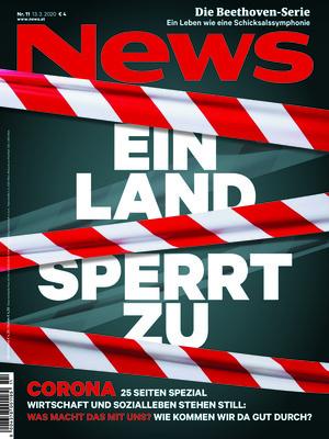 NEWS (11/2020)