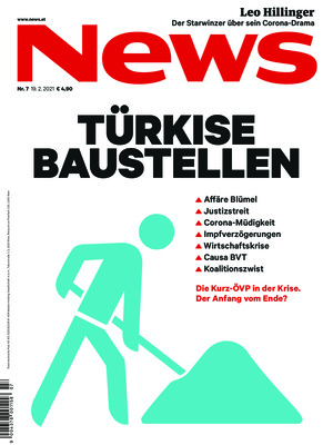 NEWS (07/2021)