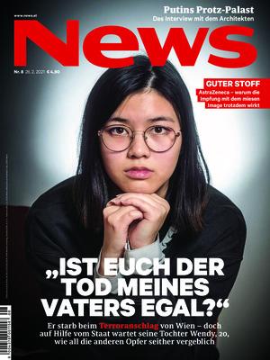 NEWS (08/2021)