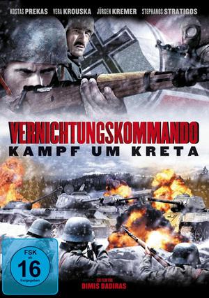 Vernichtungskommando - Kampf um Kreta