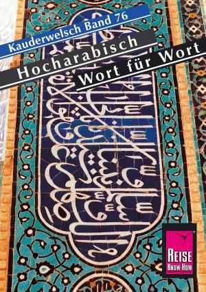 Hocharabisch