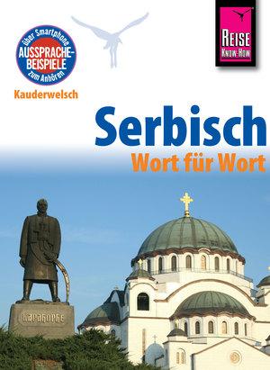 Serbisch
