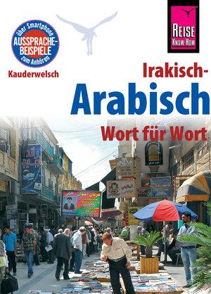 Irakisch-Arabisch - Wort für Wort