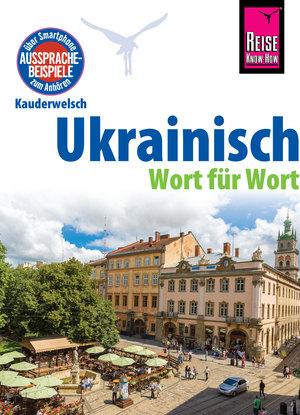 Ukrainisch - Wort für Wort