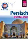Persisch - Wort für Wort