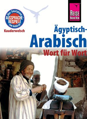 Ägyptisch-Arabisch