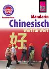 Chinesisch (Mandarin) - Wort für Wort