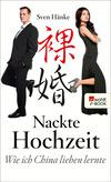 Vergrößerte Darstellung Cover: Nackte Hochzeit. Externe Website (neues Fenster)