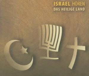 Israel hören