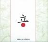 Japan hören