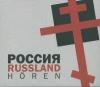 Vergrößerte Darstellung Cover: Russland hören. Externe Website (neues Fenster)