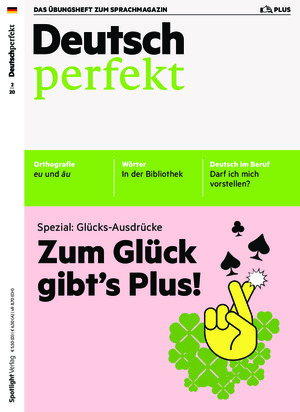 Deutsch perfekt plus (02/2020)