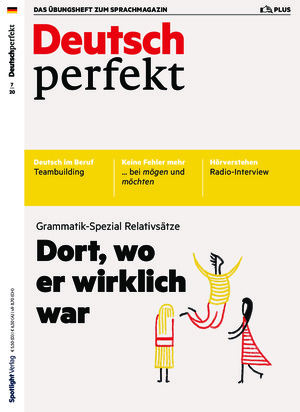 Deutsch perfekt plus (07/2020)