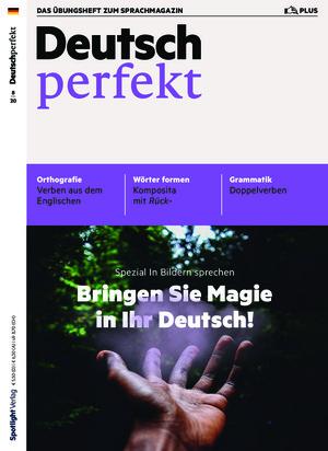 Deutsch perfekt plus (08/2020)
