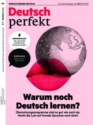 Deutsch perfekt (11/2020)