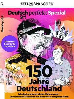 Deutsch perfekt (12/2020)