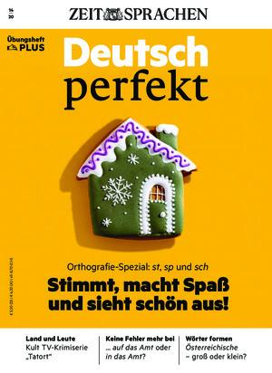 Deutsch perfekt plus (14/2020)
