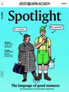 Spotlight (02/2021)