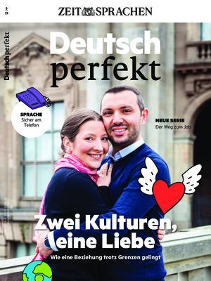 Deutsch perfekt (05/2021)