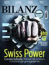 BILANZ (06/2020)