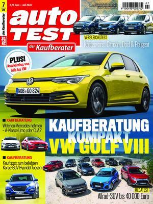 Auto Test (07/2020)