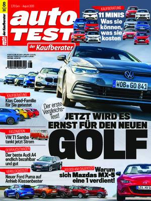 Auto Test (08/2020)
