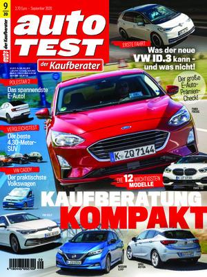 Auto Test (09/2020)