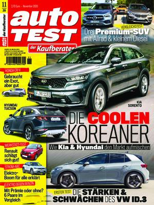Auto Test (11/2020)