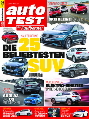 Auto Test (03/2021)