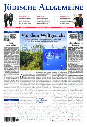 Jüdische Allgemeine 11/2021 (18.03.2021)
