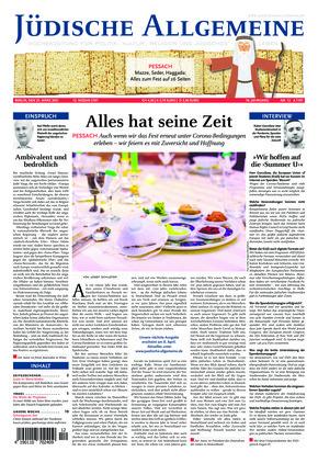 Jüdische Allgemeine 12/2021 (25.03.2021)