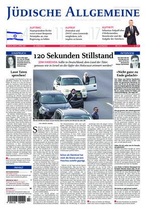 Jüdische Allgemeine 13-14/2021 (08.04.2021)