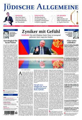 Jüdische Allgemeine 17/2021 (29.04.2021)