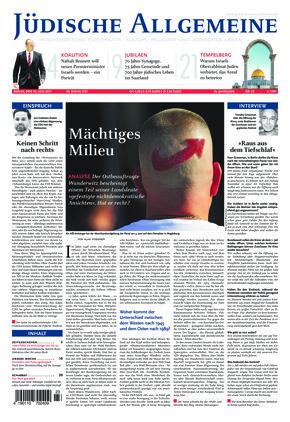 Jüdische Allgemeine 23/2021 (10.06.2021)