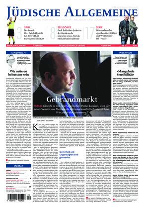 Jüdische Allgemeine 24/2021 (17.06.2021)