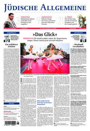 Jüdische Allgemeine 25/2021 (24.06.2021)