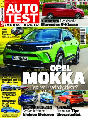 Auto Test (07/2021)