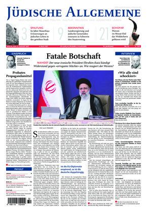 Jüdische Allgemeine 32/2021 (12.08.2021)