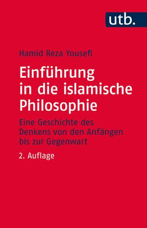 Einführung in die islamische Philosophie