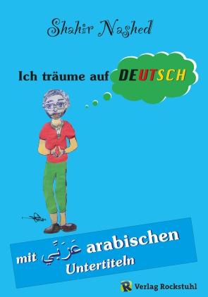 Ich träume auf Deutsch