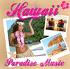 Vergrößerte Darstellung Cover: Hawaii - Paradise Music. Externe Website (neues Fenster)