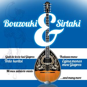 Bouzouki & Sirtaki